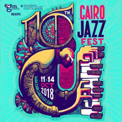 Cairo Jazz Festival